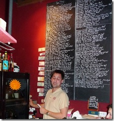 300152 120 Wine Bar, Chalons sur Saone, Burgundy 25 Mar 10